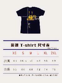 巢運紀念套裝─巢T