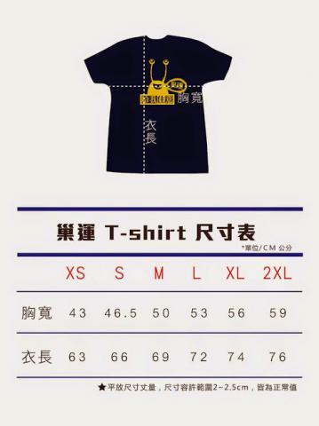 chao_yun_tchi_cun_biao_-01.jpg