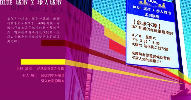 fbtu_xuan_-02.jpg