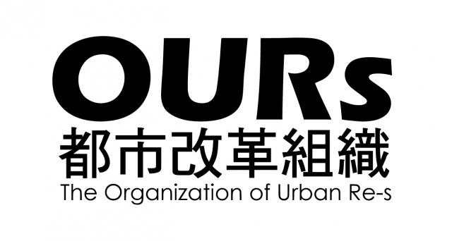 oursdu_shi_gai_ge_zu_zhi_logo-04.png